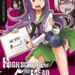 highschool_of_the_head