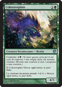 Colossospino / Spirespine