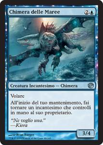 Chimera delle Maree / Riptide Chimera