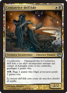 Coniatrice dell'Ade / Underworld Coinsmith