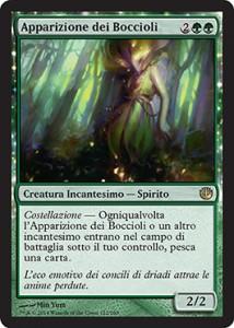 Apparizione dei Boccioli / Eidolon of Blossoms