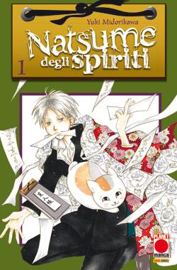 natsume_degli_spiriti_1.jpg