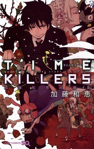 time_killers.jpg