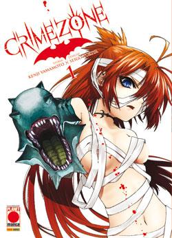 crimezone_1.jpg