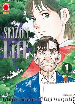 seizon_life_1.jpg