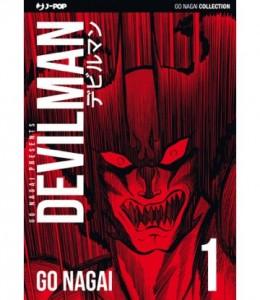 Devilman 1