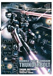 gundam_thunderbolt_1.jpg