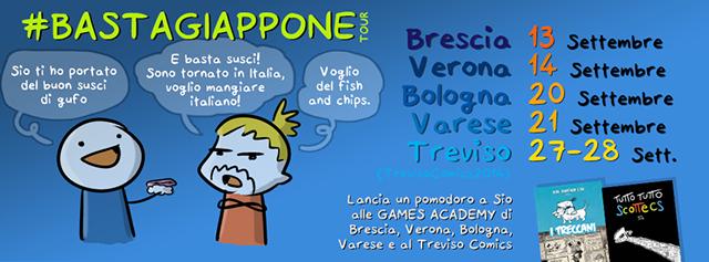 #bastagiappone tour