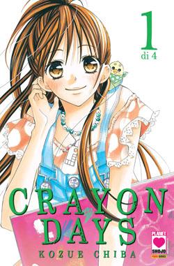 crayon_days_1.jpg