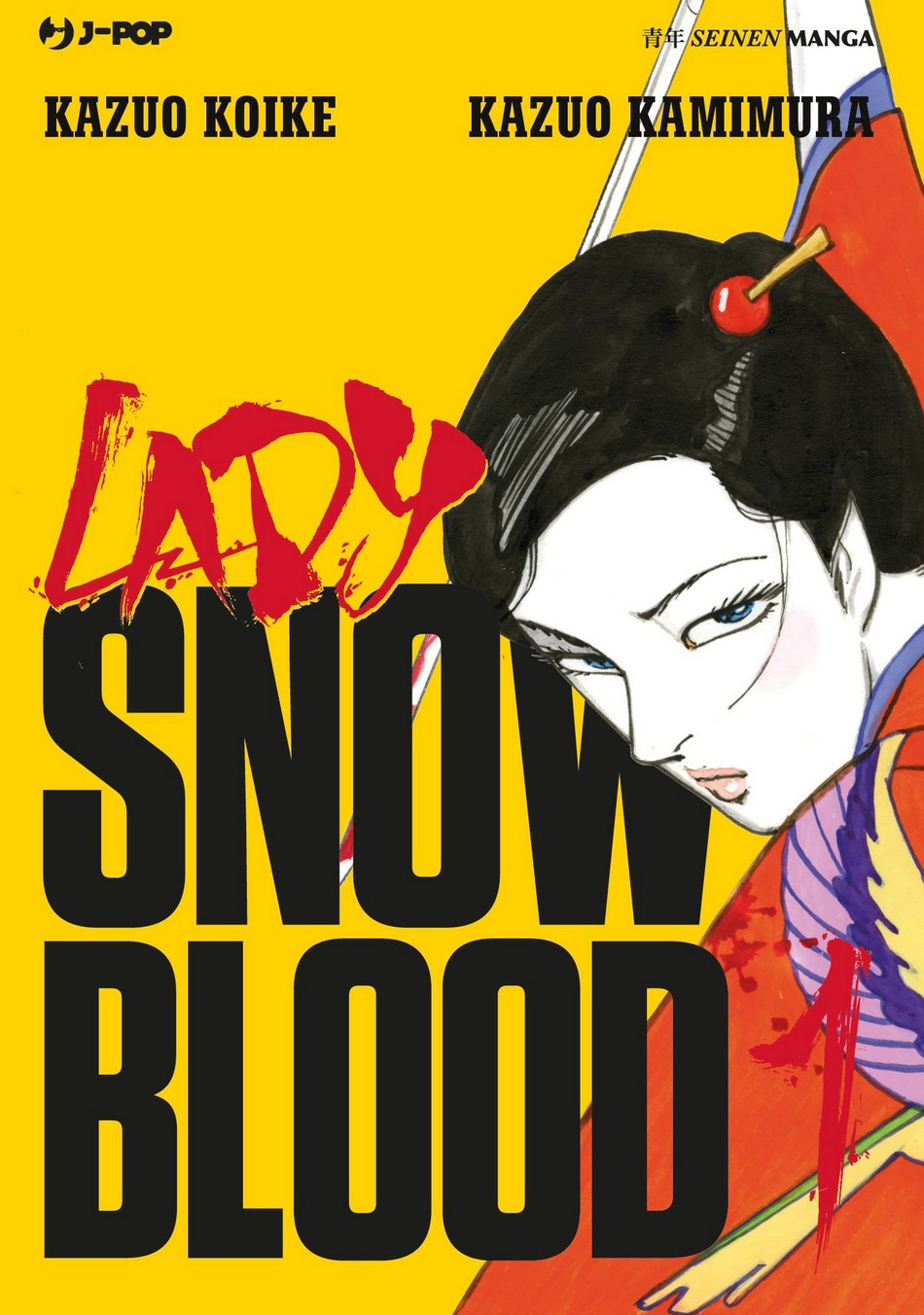 lady_snowblood_1.jpg