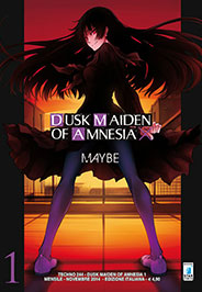 dusk_maiden_of_amnesia_1.jpg