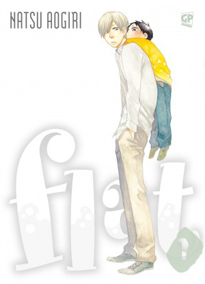flat_1.jpg