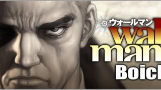 main_wallman