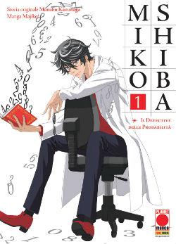 mikoshiba_il_detective_delle_probabilita_1.jpg