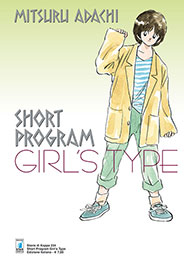 short_program_girls_type.jpg