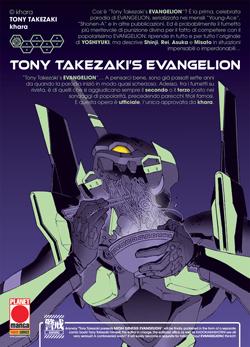 Tony_Takezaki_Evangelion.jpg