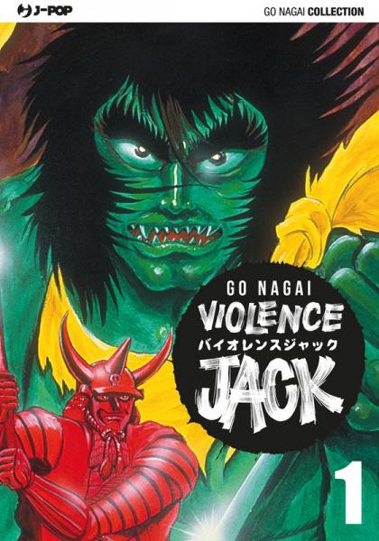 violence_jack_1.jpg
