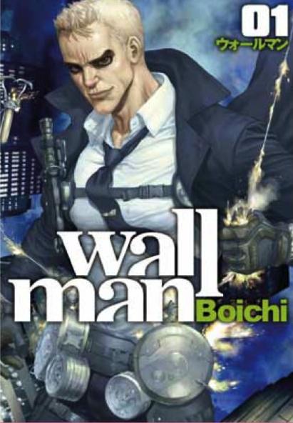 wallman_1.jpg