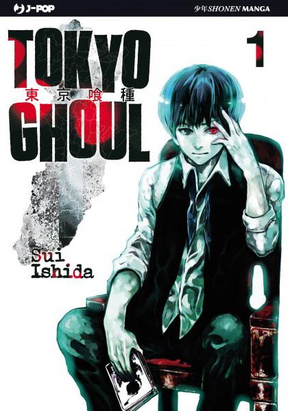 tokyo-ghoul-001