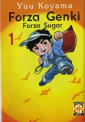 forza_genki_forza_sugar_1.jpg