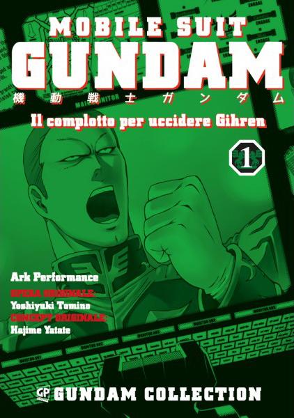 mobile-suit-gundam-il-complotto-per-uccidere-gihren-001.jpg