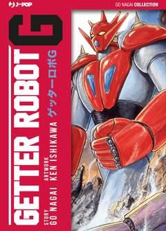 GETTER_ROBOT_G