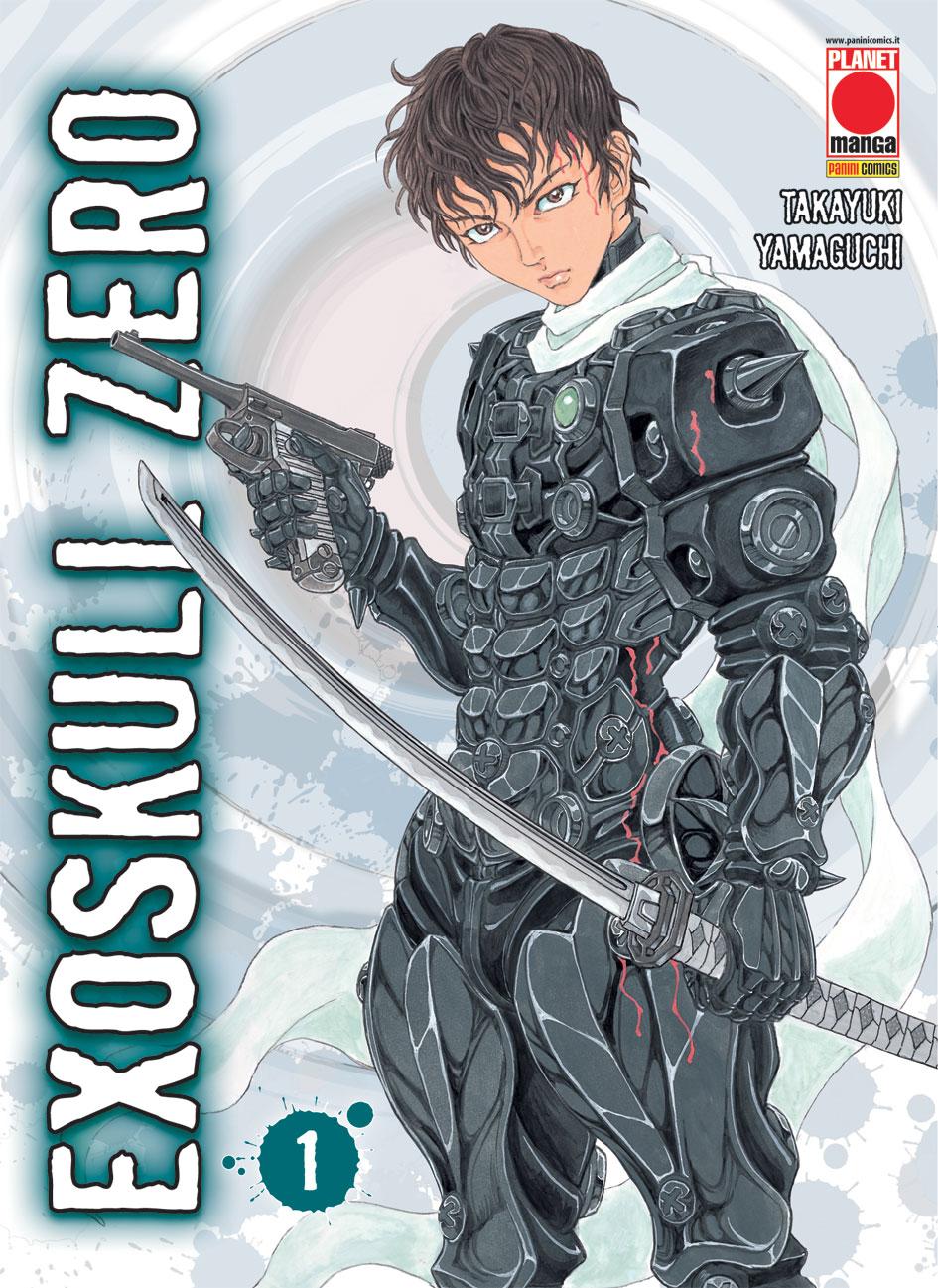 exoskull_zero_1_variant