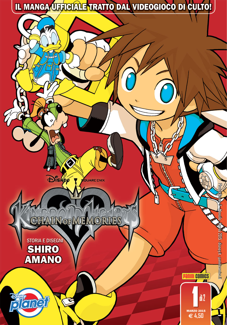 kingdom_hearts_chain_of_memories_1
