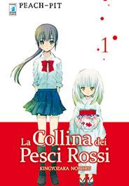 la_collina_dei_pesci_rossi_1