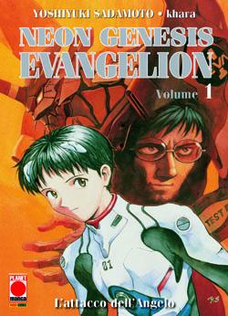 neon_genesis_evangelion_1