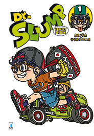 dr_slump_perfect_edition_1