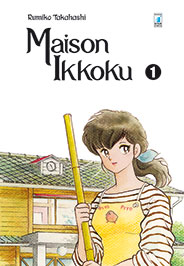 maison_ikkoku_1