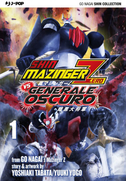 shin_mazinger_zero_vs_generale_oscuro_1