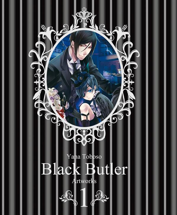 yana_toboso_artworks_black_butler_1
