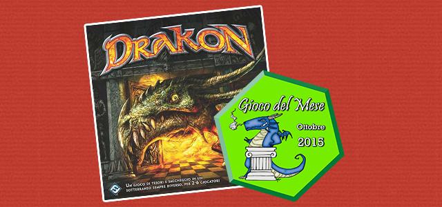 drakon_sito