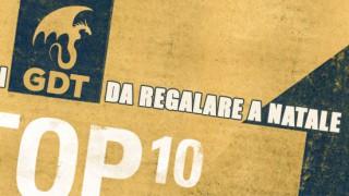 top-10-gdt