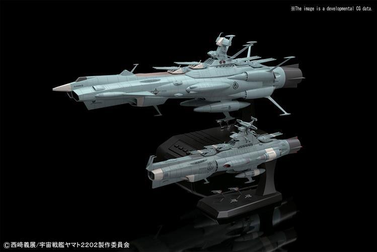 55217 – YAMATO STAR BLAZERS 2202 DREADNOUGHT 1-1000